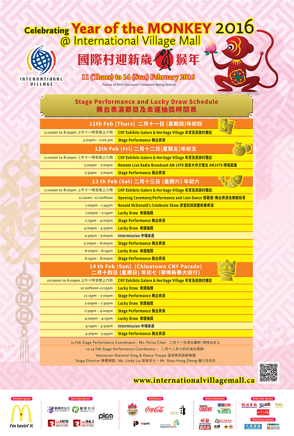 CNY Stage Program